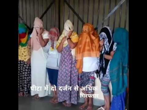 Xxx Mp4 Sex Racket Busted In Bagru Jaipur 3gp Sex