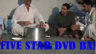 five star dvd dinga kharian gujrat punjabi desi songs Tappay Mahiye best riyadh 4