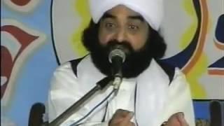 Karamat Baba Farid   Pir Naseeruddin Naseer Golra Sharif Bayan   YouTube