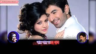 Oi Tor Mayabi Chokh Karaoke | বেশ করেছি প্রেম করেছি | Jeet | Koel | Jeet Gannguli | 2015