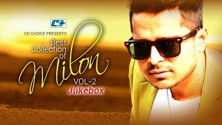 Best Collection Of MILON | Vol-2 | Super Hits Album | Audio Jukebox | Bangla New Song