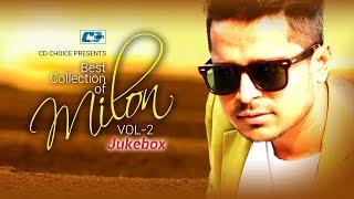 Best Collection Of MILON | Vol-2 | Super Hits Album | Audio Jukebox | Bangla Song