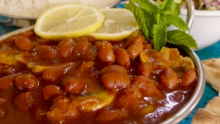 Red Beans and Mushrooms Curry | Ghormeh Lobia | Vegetarian Recipe | Persian Recipe  |طرز تهیه لوبیا