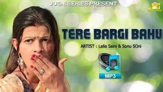 New Haryanvi Song 2017 : Mp3 Audio Song : Mohit Sharma   Jugni Series