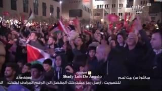 يعقوب شاهين من فلسطين تعلى وتتعمر يا دار في حلقة النتائج النهائية عرب ايدول Arab idol 2017