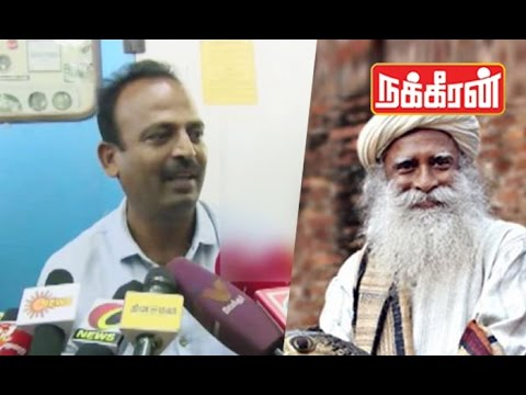 Xxx Mp4 A Police Officer Shares His Bad Experience In Isha Yoga Center Must Watch 3gp Sex