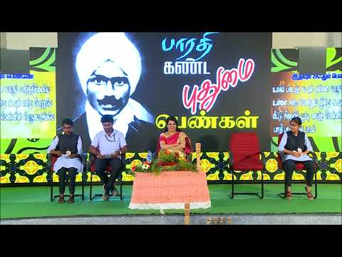 Smt Bharathi Baskar speech on Women Empowerment at Sri Paramakalyani College, Alwarkurichi