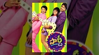 Party | Full Length Telugu Movie | Allari Naresh, Shashank, Madhu Sharma