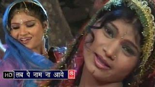 Lub Pe Naam Na Aaye   लब पे नाम न आये   Sony Chhammak Chhallo   Hindi Gajal Mujra   Rathore Cassette