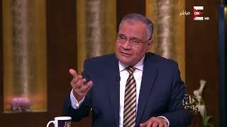 كل يوم - د. سعد الدين الهلالي لـ عمرو اديب: أي إنسان يتكلم ببذاءة تعرف إنه عديم الحجة