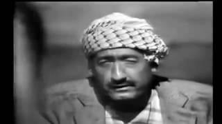 يوسف العاني في عبود يغني HD