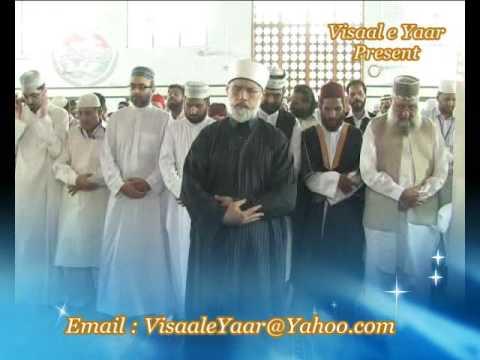 Salat Al Juma Dr Muhammad Tahir Ul Qadri By Visaal
