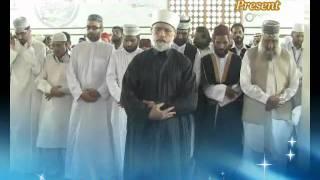 Salat Al Juma( Dr Muhammad Tahir Ul Qadri )By Visaal