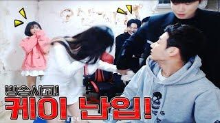 [합방#3]남순x서윤 소개팅! 금화등장! 그리고 갑자기 케이난입!!!??모두가 놀랬다ㅣ용느x철구 2017.11.18
