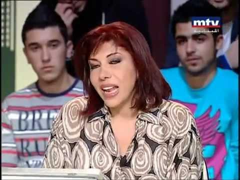 انتوانيت عقيقي رجال بيستحي كتير خجول antoinette akiki rejjel byestehi
