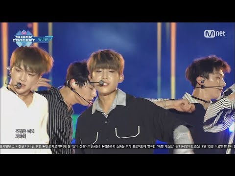 Xxx Mp4 170910 Wanna One Pick Me Nayana Burn It Up Energetic Mnet Super Concert 3gp Sex