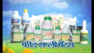 Patanjali Bio Fertilizers & Bio Products : Swami Ramdev | 17 Dec 2014 (part 1)