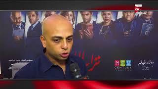 """المؤلف أحمد مراد: الفنان """"عزت العلايلي"""" بيضحك علينا كلنا وقلبه شاب صغير جدا عنده 20 سنة"""
