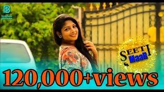 Seeti Maar cover video song    DJ Duvvada Jagannadam    Arun   Srinu   Shivanee