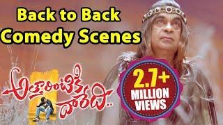 Attarintiki Daredi Comedy Scenes || Back to Back All Comedy