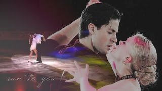 run to you ❄ ice dance couples