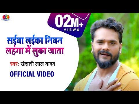 Xxx Mp4 SAIYA LAIKA NIAR DABANG DEHATI HOLI Khesari Lal Yadav 3gp Sex