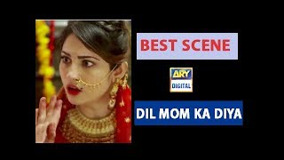Dil Mom Ka Diya Episode 24 | BEST SCENE | - #Neelammuneer
