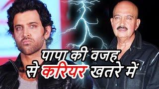 Hrithik Roshan का करियर खतरे में, पापा Rakesh Roshan है वजह