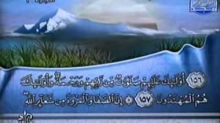 ما تيسر من سورة البقرة قراءة رائعة للشيخ فارس عباد