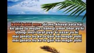 Kabhi Kabhi Mere mere dil me full  karaoke track