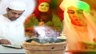 CHEB WAHID ( ALBUM COMPLET ) LFKIH BOUMRAYA | Music, Rai, chaabi,  3roubi - راي مغربي -  الشعبي