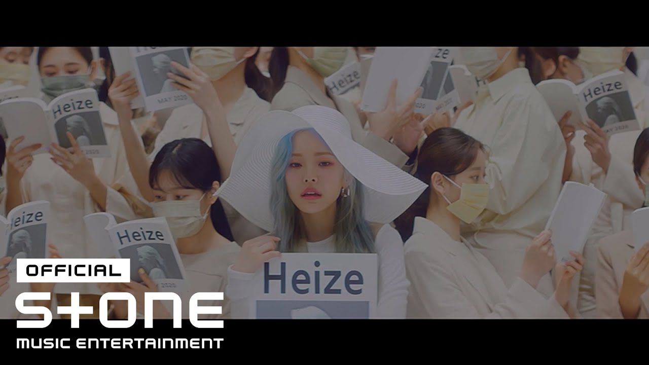 [MV] 헤이즈 (Heize) - 작사가 (ist) / 일이 너무 잘 돼 (Things are going well)