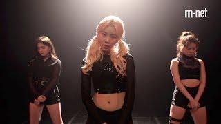 [요즘 H.O.T.한 모모랜드 댄스 커버] MOMOLAND's H.O.T. Dance Cover!