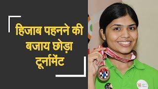 Indian chess star refuses to wear headscarf | चेस स्टार ने हिजाब पहनने से किया इनकार