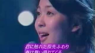 Matsu Takako 松たか子 「サクラフワリ」 Live @ Love Love I Love You 98