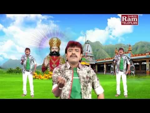 Xxx Mp4 Lila Pila Tara Neja Farke Ramdevpir Bhajan Rakesh Barot 3gp Sex