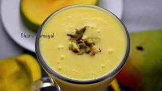சுவையான மேங்கோ லஸ்ஸி ரெசிபி | Fresh Mango Lassi Recipe In Tamil | Shanu Samayal