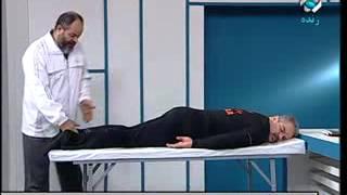 6- موسسه بین المللی ایرانیان آریا آموزش ماساژ در شبکه 5 سیما استاد فردین مرادی massage ostad moradi