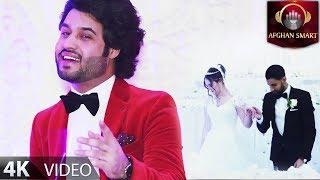 Hamayoun Angar - The Wedding Cake OFFICIAL VIDEO