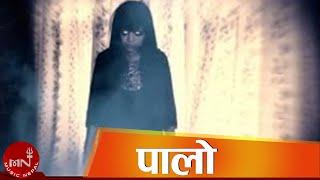 Nepali Short Movie (PAALO - Thriller) HD