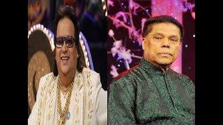 ড. মাহফুজুর রাহমানের গান শুনে এ কি বললেন  বাপ্পি লাহিড়ি! Mahfujur Rahman & Bappi laheri !!