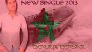 top top top ray cheb soufiane el casawi 2013 hihi yakhawa