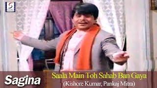 Saala Main Toh Sahab Ban Gaya   Kishore Kumar, Pankaj Mitra   Sagina   Dilip Kumar, Saira Banu