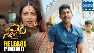 Allu Arjun's Sarainodu Movie Release Promo | Sarrainodu | Allu Arjun | Rakul Preet Singh | TFPC