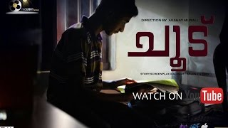 Choodu ( ചൂട് ) Malayalam Short Film 2016
