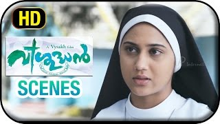 Vishudhan Malayalam Movie | Scenes | Mia George gets transferred | Kunchacko Boban