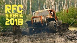 RFC SIBERIA 2018