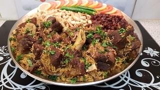 Kabsa کبسہ / Cook With Saima