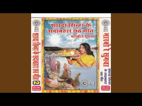 Xxx Mp4 Radhiya Ke Sadhiya 3gp Sex
