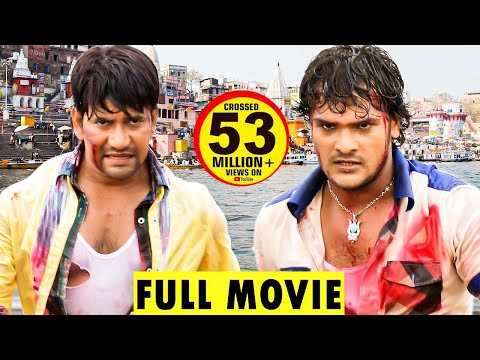 Xxx Mp4 Bhojpuri Full Movie 2017 KHESARI LAL Dinesh Lal Yadav NIRAHUA New Bhojpuri Full Film 2017 3gp Sex
